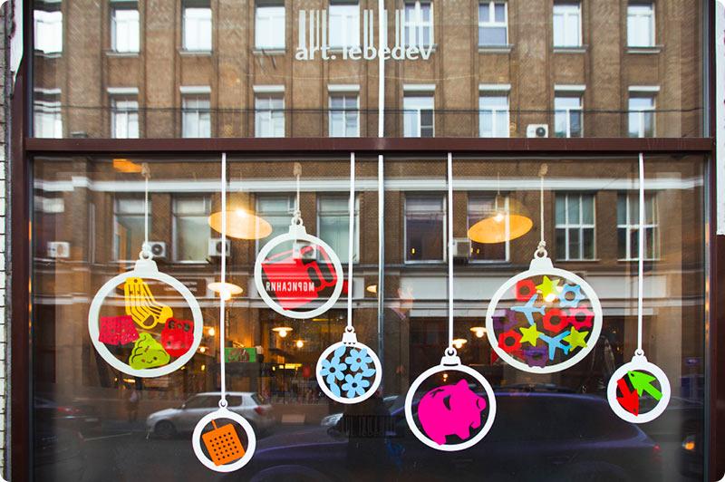Christmas decoration for Art. Lebedev Studio cafés and stores