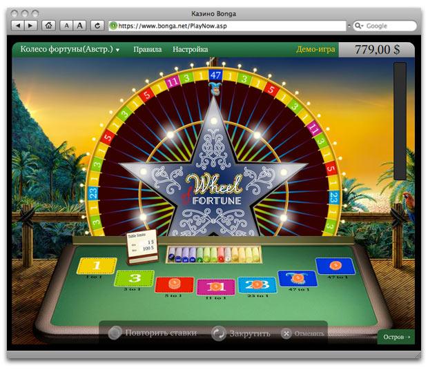 online casino australia book wheel