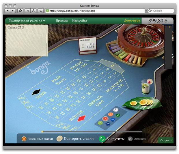 Рояль казино азартные игры