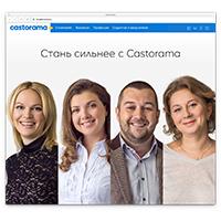 Castorama HR portal layouts