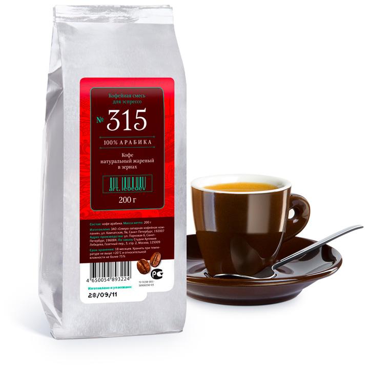 Photos numérotées. - Page 13 Coffee-315-200g-package