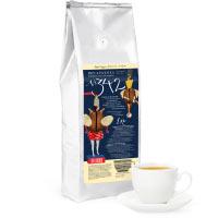 Coffee blend #342