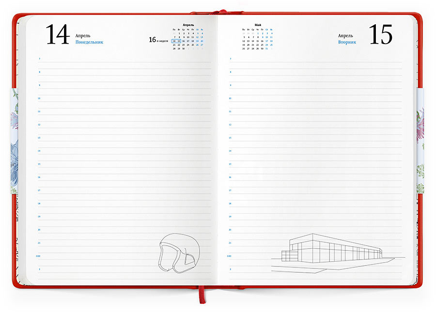Adaptable image intended for large daily planner