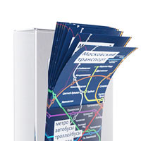 Moscow Transport booklets stand