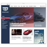 Dragtimes website