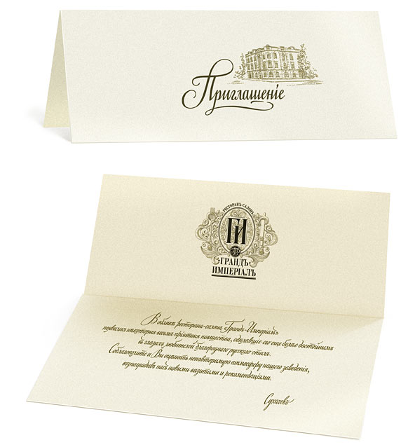 grand imperial restaurant corporate identity