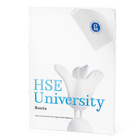 Higher School of Economics printed materials design
