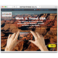 Work and Travel USA promo website templates