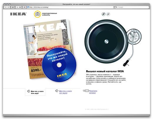 . Ikea 2004 catalog pdf