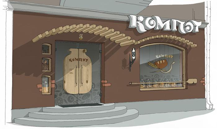 магазин оформление входной двери