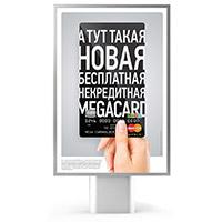Megacard advertising