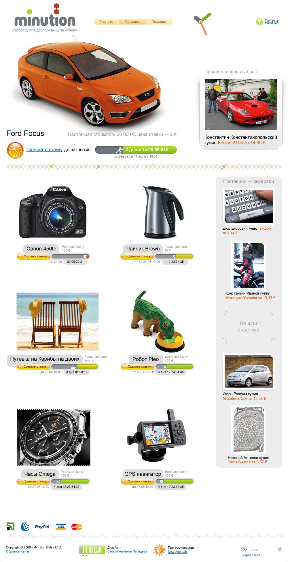 Websites For Design Work