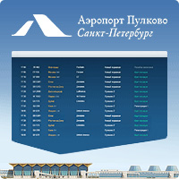 Pulkovo Airport website
