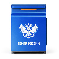 Russian Post mailboxes