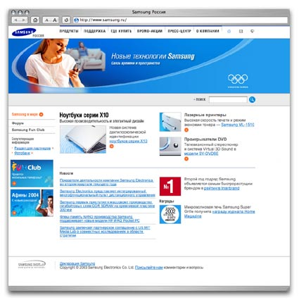 The website was designed in line with samsung electronics corporate