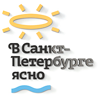 Saint Petersburg tourist information center appearance