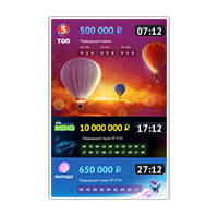 Stoloto lottery results interface