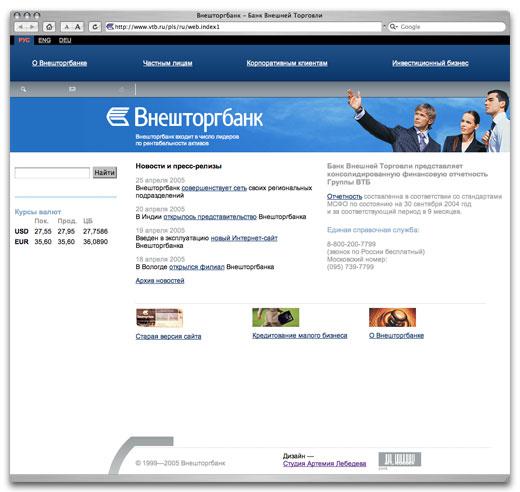 Ипотечный кредит (ипотека) с государственной - ВТБ24