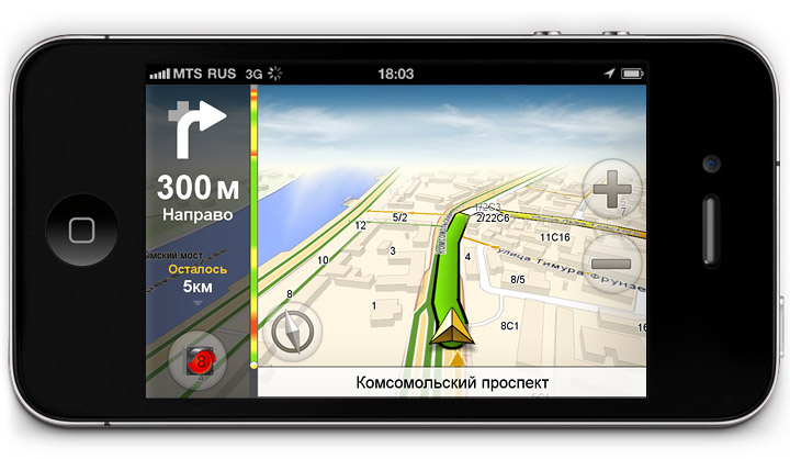 навигатор для iphone - фото 5