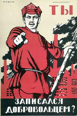 Símbolos Comunistas Moor-1920