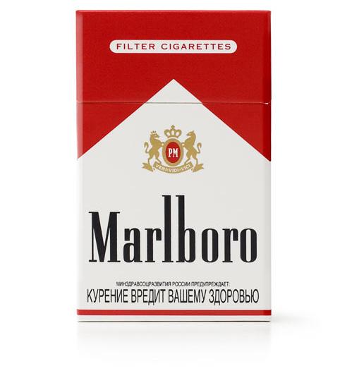 Cigarettes Marlboro shop northampton UK